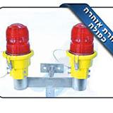 L810 OBSTRUCTION LIGHT