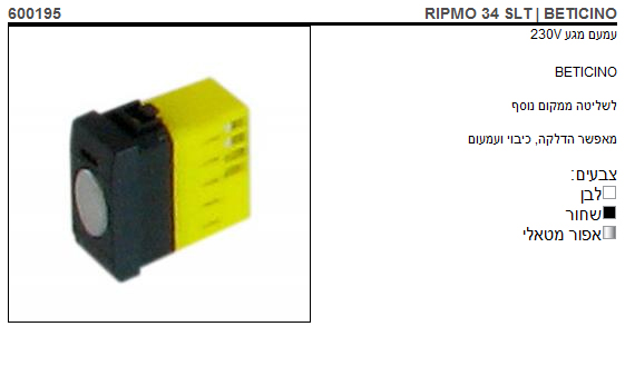 Ripmo34 SLT Betichino