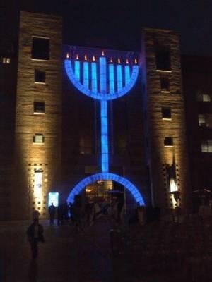 חנוכיה עיריית ירושלים ככר ספרא